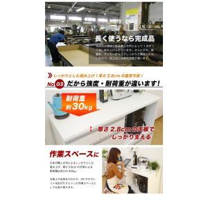 キッチンカウンター 食器棚 レンジ台 キッチン収納 完成品 日本製 スリム 幅120 ホワイト おしゃれ スライス120カウンターレンジ(Wh)SLICE【送料無料】|potarico|15