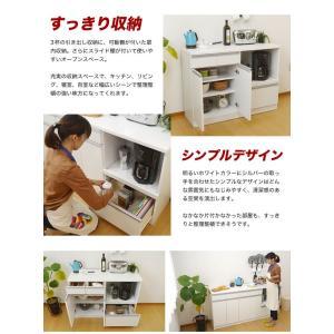 キッチンカウンター 食器棚 レンジ台 キッチン収納 完成品 日本製 スリム 幅120 ホワイト おしゃれ スライス120カウンターレンジ(Wh)SLICE【送料無料】|potarico|03