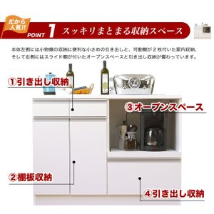キッチンカウンター 食器棚 レンジ台 キッチン収納 完成品 日本製 スリム 幅120 ホワイト おしゃれ スライス120カウンターレンジ(Wh)SLICE【送料無料】|potarico|05