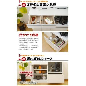 キッチンカウンター 食器棚 レンジ台 キッチン収納 完成品 日本製 スリム 幅120 ホワイト おしゃれ スライス120カウンターレンジ(Wh)SLICE【送料無料】|potarico|06