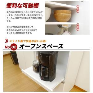 キッチンカウンター 食器棚 レンジ台 キッチン収納 完成品 日本製 スリム 幅120 ホワイト おしゃれ スライス120カウンターレンジ(Wh)SLICE【送料無料】|potarico|07