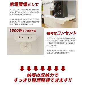 キッチンカウンター 食器棚 レンジ台 キッチン収納 完成品 日本製 スリム 幅120 ホワイト おしゃれ スライス120カウンターレンジ(Wh)SLICE【送料無料】|potarico|08