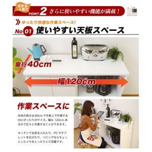 キッチンカウンター 食器棚 レンジ台 キッチン収納 完成品 日本製 スリム 幅120 ホワイト おしゃれ スライス120カウンターレンジ(Wh)SLICE【送料無料】|potarico|10