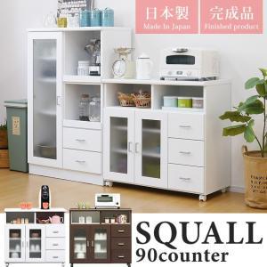 完成品 90幅  収納 キッチンカウンター ロータイプ食器収納 木製 ホワイト ブラウン potarico
