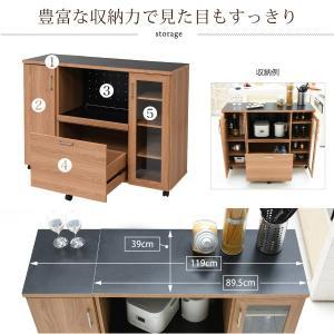 キッチンボード 幅120 コンセント付き レンジ台 付き カウンター キャビネット キッチン収納 食器棚 キッチンカウンター キャスター付き