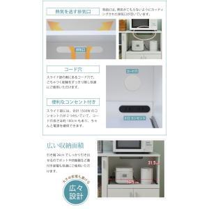キッチンカウンター キッチンボード 90 幅 コンセント 付き レンジ台 キッチン収納 食器棚 カウンター キャスター付き シンプル キャビネット FAP-0017 potarico 04
