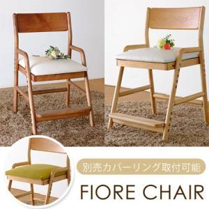 学習椅子 学習チェア キッズチェア 子供用 キッズ 木製 高さ調節 かわいい フィオーナチェア|potarico
