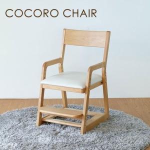 学習椅子 学習チェア キッズチェア 子供用 キッズ 木製 高さ調節 コトナ4デスクチェア|potarico