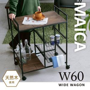 キッチンワゴン キッチンカウンター キャスター付き スリム 北欧 アンティーク マイカ60ワゴン potarico