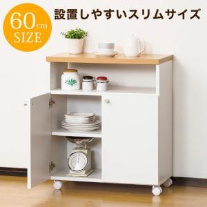 キッチンワゴン キッチンカウンター キャスター付き 幅60cm スリム ホワイト 白 スマートワゴン60(ホワイト) potarico