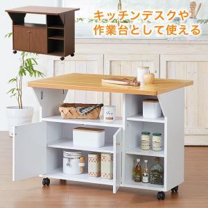 キッチンワゴン バタフライ テーブル キッチンカウンター キャスター付き 90 ホワイト ブラウン NEW両バタワゴン potarico