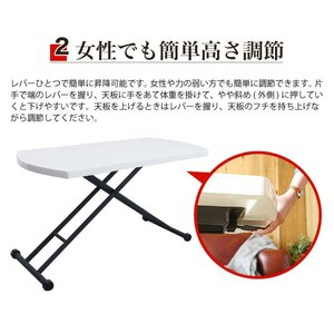 リフトテーブル リフティングテーブル 昇降テーブル 白 ホワイト 幅120cm 北欧 おしゃれ NEWルーシー120リフトテーブル potarico 02