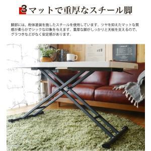 リフトテーブル リフティングテーブル 昇降テーブル 白 ホワイト 幅120cm 北欧 おしゃれ NEWルーシー120リフトテーブル potarico 06