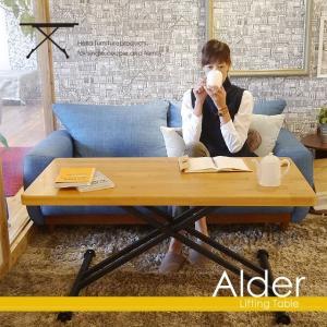 昇降式テーブル リフトテーブル 北欧 おしゃれ 木製 昇降テーブル ガス圧 無段階調節 アルダーリフティングテーブル(ライトブラウン)|potarico