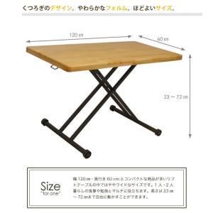 昇降式テーブル リフトテーブル 北欧 おしゃれ 木製 昇降テーブル ガス圧 無段階調節 アルダーリフティングテーブル(ライトブラウン)|potarico|03