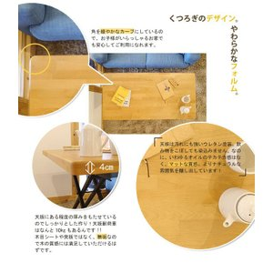昇降式テーブル リフトテーブル 北欧 おしゃれ 木製 昇降テーブル ガス圧 無段階調節 アルダーリフティングテーブル(ライトブラウン)|potarico|04