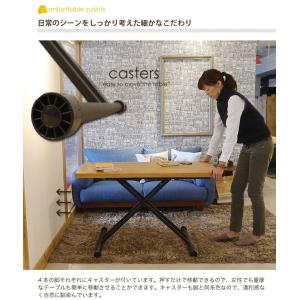 昇降式テーブル リフトテーブル 北欧 おしゃれ 木製 昇降テーブル ガス圧 無段階調節 アルダーリフティングテーブル(ライトブラウン)|potarico|05