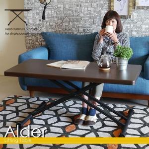 昇降式テーブル 昇降 テーブル 高さ調節 リフトテーブル 木製 北欧 おしゃれ ガス圧 アルダーリフティングテーブル(BR)|potarico