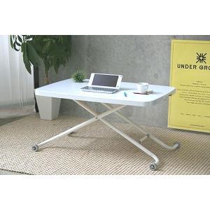 リフティングテーブル 昇降テーブル 折りたたみテーブル 幅90cm 昇降式テーブル  LT-キュート|potarico