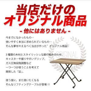 リフトテーブル 90 昇降テーブル ガス圧式 テーブル おしゃれ 木製テーブル ウォールナット|potarico|02