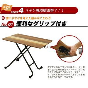 リフトテーブル 90 昇降テーブル ガス圧式 テーブル おしゃれ 木製テーブル ウォールナット|potarico|06