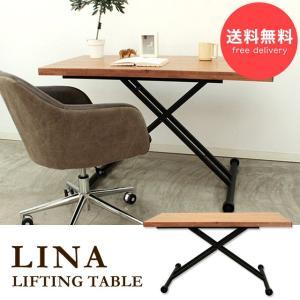 昇降式テーブル 昇降 テーブル 高さ調節 木製 無垢 リナリフティングテーブル(LBR)|potarico