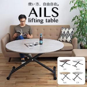 昇降式テーブル リフトテーブル リフティングテーブル 幅120 伸長式 アイル昇降テーブル|potarico