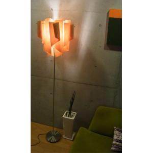 DI CLASSE(ディ クラッセ)フロアランプ auro-wood floor lamp  アウロウッドフロアランプ potarico