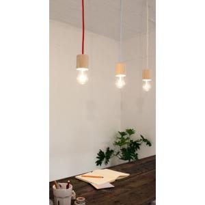 北欧テイストのあたたかみのあるライト ヌード ペンダントランプ (3色) 赤 青 白 nude lamp  DI CLASSE(ディクラッセ) potarico