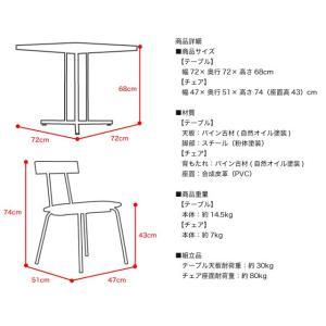 ケルト ダイニングセット ダイニングテーブルセット 3点 カフェテーブル チェア アンティーク 北欧  KELT|potarico|03