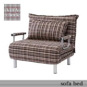 ソファーベッド ベッド おしゃれ ひとり掛け ソファ&ベッド ブラウンチェック|potarico