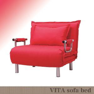 ソファーベッド ベッド おしゃれ ひとり掛け ソファ&ベッド ウメ|potarico