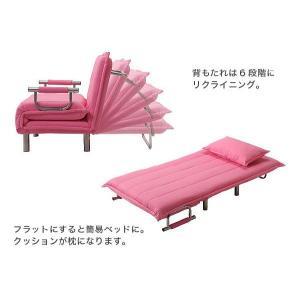 ソファーベッド ベッド おしゃれ ひとり掛け ソファ&ベッド ウメ|potarico|02