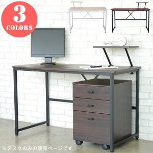 パソコンデスク 木製 人気|potarico