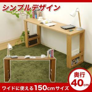 パソコンデスク ハイタイプ 木製 おしゃれ デスク スクエア150デスク|potarico