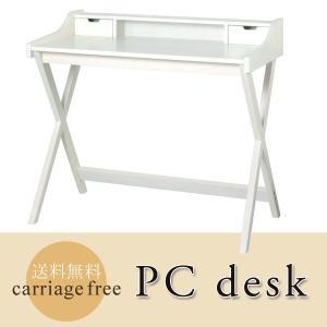 パソコンデスク 木製 白 スリム  幅90  収納  デスク ドレッサー|potarico