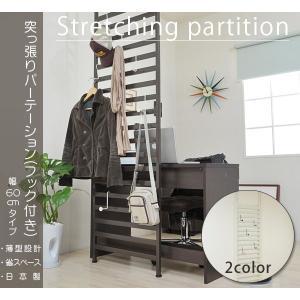 つっぱり目隠しシリーズ【zjknj-006】|potarico