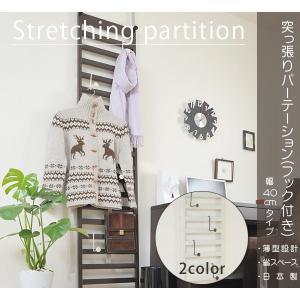 つっぱり目隠しシリーズ【zjknj-007】|potarico