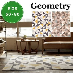 玄関マット 室内 ラグ マット  モダンデザイン geometry 50×80|potarico