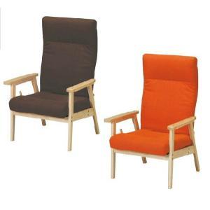 座椅子 リクライニング  北欧風のおしゃれな 人気 座椅子 リクライニング式 REC-14 リクライニングチェア|potarico