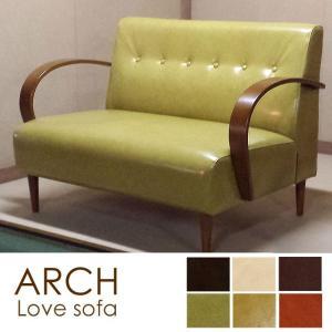 ソファ 2人掛け ソファー PVC レザー  Arch 2P  sofa|potarico
