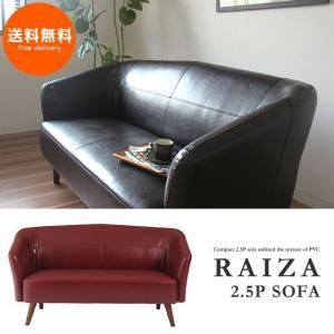ソファ 2人掛け 合成皮革 ソファー sofa ライザ 2.5人掛け ソファ(ブラック/レッド)|potarico