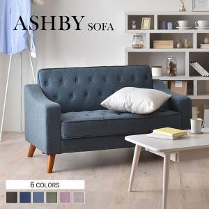 ソファ 2人掛け 革 布張り 革ソファ ファブリックソファー  木製 sofa 肘掛け アシュビー2Pソファ|potarico