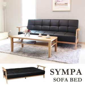 ソファベッド ソファーベッド リクライニング ソファ シングルベッド 北欧 シンパソファベッド|potarico
