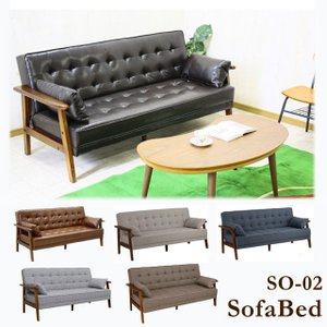 ソファーベッド リクライニング ソファベッド PVC ファブリック リクライニングソファベッド SO-02|potarico