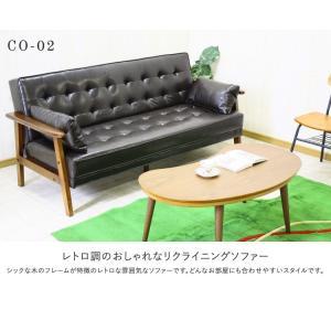 ソファーベッド リクライニング ソファベッド PVC ファブリック リクライニングソファベッド SO-02|potarico|02