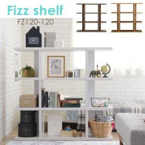 シェルフ 木製 棚 飾り棚 ディスプレイラック オープンシェルフ おしゃれ フィズシェルフ FZ120-120(ホワイト/ブラウン/ナチュラル) potarico