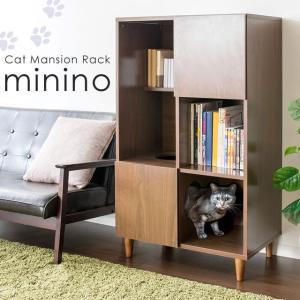 キャットタワー ラック 本棚 猫家具 ブックシェルフ ブックラック CR-700 potarico