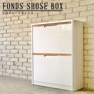 シューズボックス シューズラック 下駄箱 幅70 スリム 薄型 ホワイト 白 おしゃれ フォンシューズボックス2段|potarico
