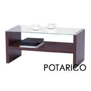 センターテーブル ガラステーブル ローテーブル コーヒーテーブル リビングテーブル HAB-621(ブラウン) ブラウン-aaz|potarico